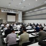 平成29年度第2回研修会の開催のご報告